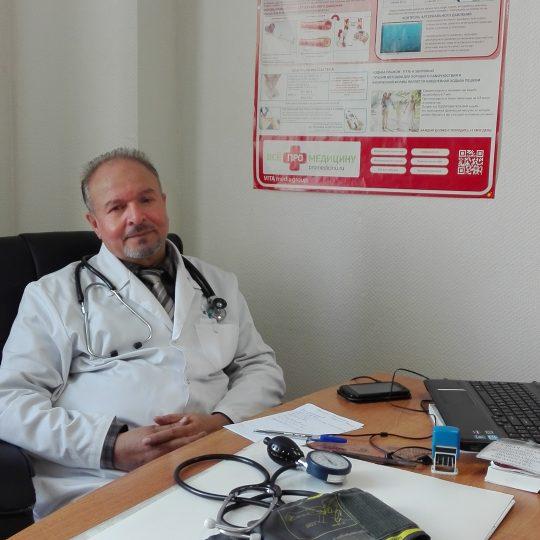 Медицинские книжки в Луховицах официально сао